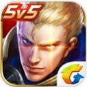 王者荣耀ios版 V1.54.1.37