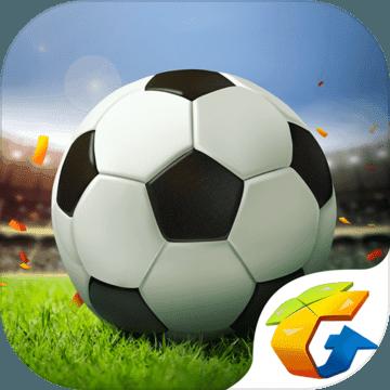 全民冠军足球安卓版 V1.0.1782