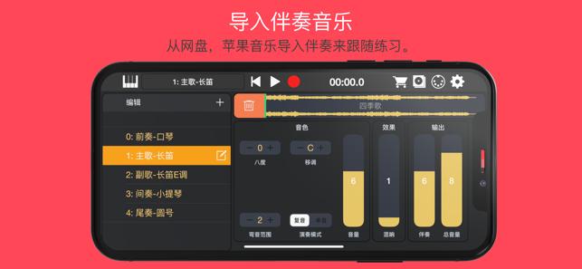 自乐班安卓版 V1.6.3