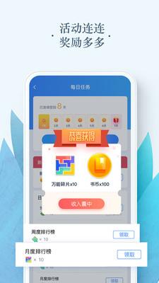 飞库小说安卓版 V1.0